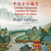 Album artwork for Chinese Treasures / Roger Lord, piano