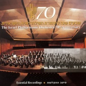 Album artwork for The Israel Philharmonic Orchestra 70th Anniversary