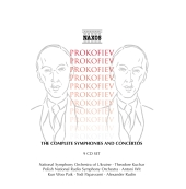 Album artwork for COMPLETE SYMPHONIES AND CONCERTOS