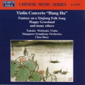 Album artwork for VIOLIN CONCERTO