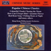 Album artwork for POPULAR CHINESE CLASSICS