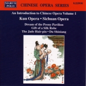 Album artwork for INTRODUCTION TO CHINESE OPERA, VOL. 1