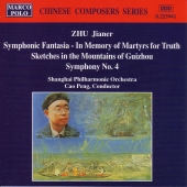 Album artwork for SYMPHONIC FANTASIA, SYMPHONY NO. 4