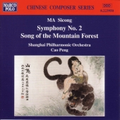 Album artwork for SYMPHONY NO. 2