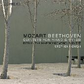 Album artwork for MOZART - QUINTETS FOR PIANO & WINDS