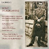 Album artwork for Skalkottas: Concerto for 2 Violins