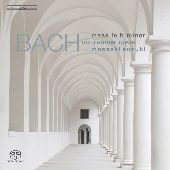 Album artwork for Bach: Mass in B minor / Suzuki, Sampson, Blaze