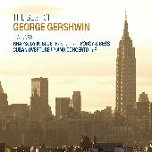 Album artwork for The Best Of George Gershwin