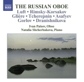 Album artwork for THE RUSSIAN OBOE