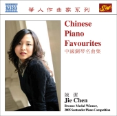 Album artwork for CHINESE PIANO FAVOURITES