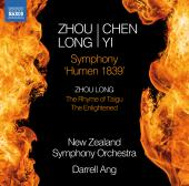 Album artwork for Zhou Long & Chen Yi: Symphony 'Humen 1839'