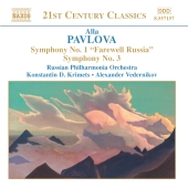 Album artwork for PAVLOVA: SYMPHONIES 1 & 3