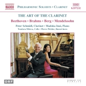 Album artwork for ART OF THE CLARINET
