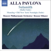 Album artwork for SULAMITH BALLET SUITE