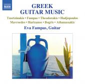 Album artwork for Greek Guitar Music