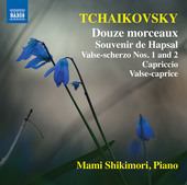 Album artwork for Tchaikovsky: Piano Music