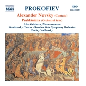 Album artwork for ALEXANDER NEVSKY / PUSHKINIANA