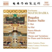Album artwork for BUGAKU DANCE SUITE