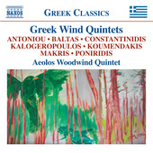 Album artwork for Greek Wind Quintets
