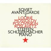 Album artwork for Lourié, Mossolov, Polovinkin, Roslavetz