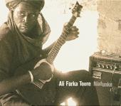 Album artwork for NIAFUNKE / Ali Farka Toure
