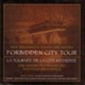 Album artwork for Forbidden City Tour / New Brunswick Youth Orchestr