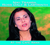 Album artwork for At The Caf� Aman