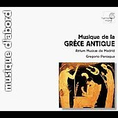 Album artwork for Musique de la Grèce Antique / Paniagua, Atrium Mu