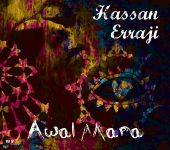 Album artwork for Hassan Erraji: Awal Mara