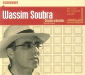Album artwork for Wassim Soubra: Oriental Sonatas