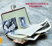 Album artwork for Patricia Kopachinskaja: Rapsodia