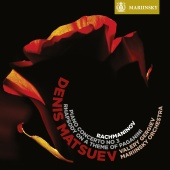 Album artwork for Rachmaninov: Piano Concerto & Rhapsody Theme