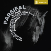 Album artwork for Wagner: Parsifal / Valery Gergiev