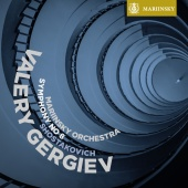 Album artwork for Shostakvich: Symphony No.8 / Gergiev