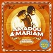 Album artwork for AMADOU & MARIAM - DIMANCHE A BAMAKO