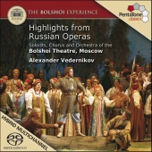 Album artwork for HIGHLIGHTS FROM RUSSIAN OPERAS