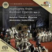 Album artwork for HIGHLIGHTS FROM RUSSIAN OPERAS VOL2