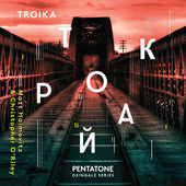 Album artwork for Troika