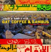 Album artwork for Qat, Coffee & Qambus:Raw 45s from Yemen