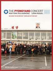 Album artwork for The Pyongyang Concert / NY Phil, Maazel