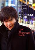 Album artwork for Nobuyuki Tsujii: Live at Carnegie Hall