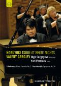 Album artwork for Nobuyuki Tsujii: At White Nights