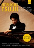 Album artwork for Nobuyuki Tsujii Box Set