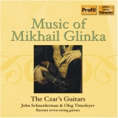 Album artwork for MUSIC OF MIKHAIL GLINKA
