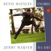 Album artwork for Encores / Denis Matsuev