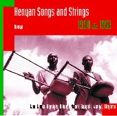 Album artwork for KENYAN SONGS AND STRINGS