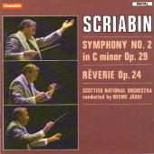 Album artwork for Scriabin: Symphony #2, Reverie / Jarvi